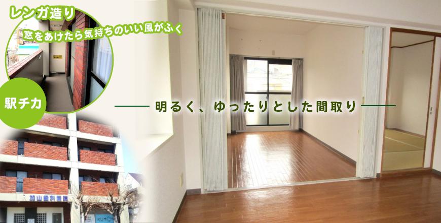 https://www.shinkimoto.co.jp/estate/772-2/